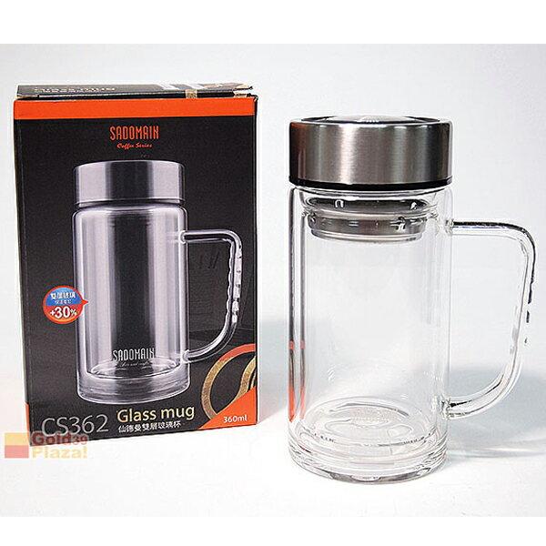 BO雜貨【SV8248】360ml仙德曼雙層玻璃辦公杯 特厚玻璃杯 冷水壺 隨身杯 咖啡杯 檸檬瓶 雙層玻璃杯