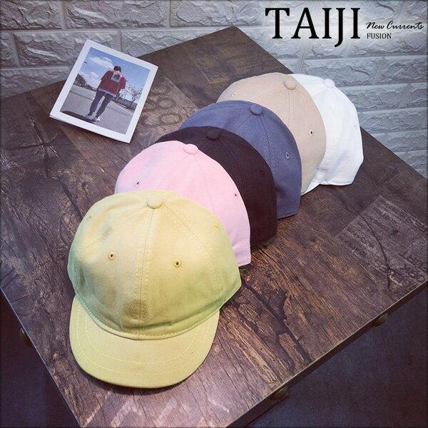 NJB0047短帽檐棒球帽‧素色無印短帽檐可調式棒球帽‧六色【NJB0047】-TAIJI