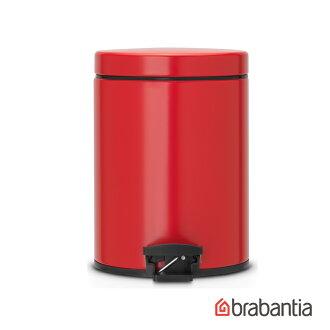 【荷蘭BRABANTIA】熱情紅腳踏式垃圾桶5L