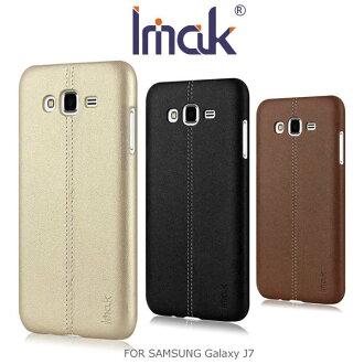 ~斯瑪鋒數位~IMAK Samsung Galaxy J7 睿翼保護殼 皮革質感 背殼 背蓋