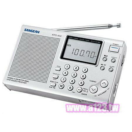 SANGEAN山進 專業化數位型收音機 ATS-404