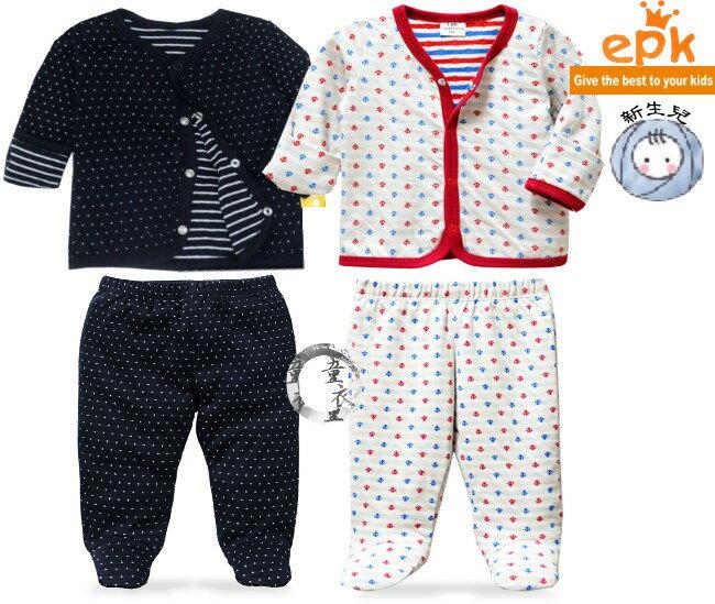 童衣圓~S023~S23包腳套裝 epk 新生兒 長袖 家居 前開 前釦 前扣 反折袖 包