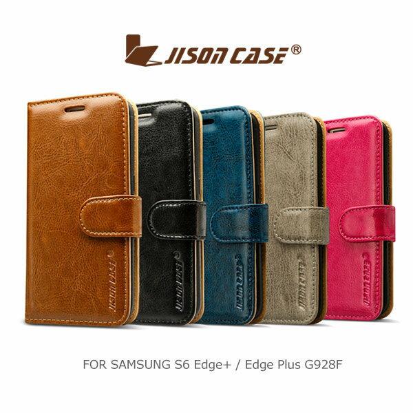 JisonCaseSAMSUNGGalaxyS6EdgePlusG928F插卡磁扣皮套保護套