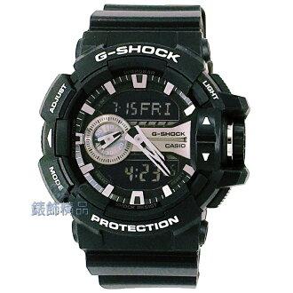 【錶飾精品】現貨CASIO卡西歐G-SHOCK大型錶冠設計 GA-400GB-1A 銀色 全新原廠正品 生日情人禮品