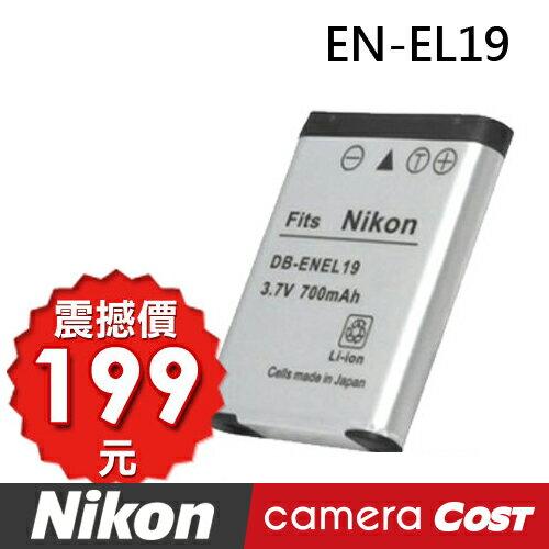 【199爆殺電池】NIKON EN-EL19 副廠電池 一年保固 14天新品不良換新 - 限時優惠好康折扣