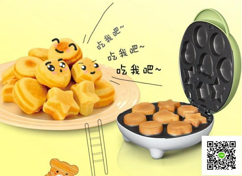 蛋糕機DGJ-C601家用迷你蛋糕機全自動多功能雙面電餅鐺igo 清涼一夏钜惠