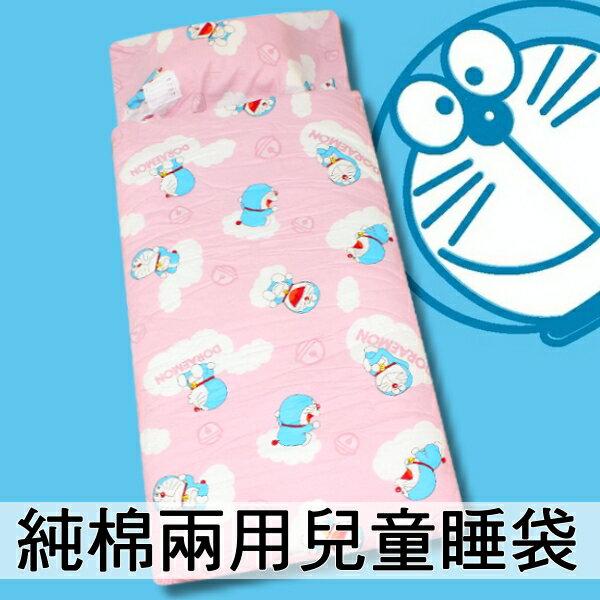 4.5X5尺加大型純棉冬夏兩用鋪棉兒童睡袋【Doraemon哆啦A夢】日本正版卡通授權MIT臺灣製造 含枕心.可水洗被胎.專用收納袋 100%精梳棉表布~華隆寢具