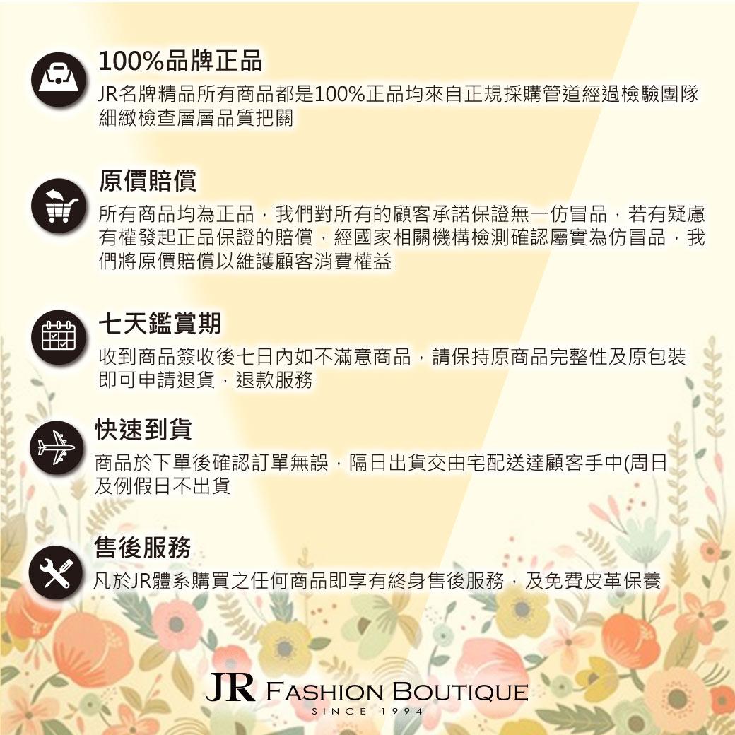 【COACH】馬車LOGO PVC拼皮革口袋拉鍊長夾(巧克力 / 白色)F57318 IMLLC 6