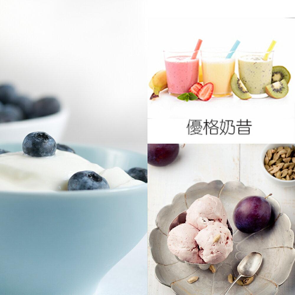 保健食品 - 頂級法式DIY優格菌粉包, 2g/包, 15包/盒