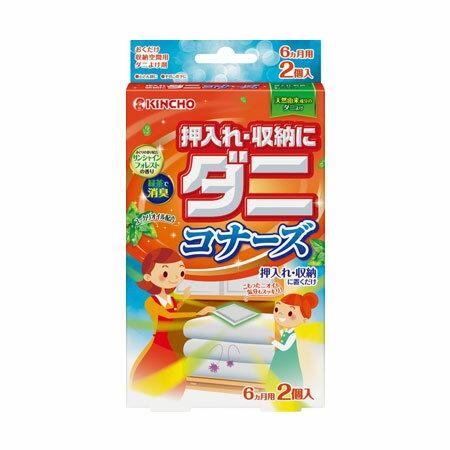日本KINCHO金鳥防螨片(綠茶香)衣櫥收納用2包入防螨塵螨防塵蹣塵蹣【N202973】