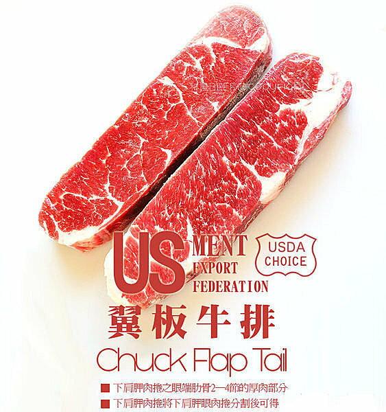 嚴選美味翼板牛小排 牛排、燒烤平價好滋味~