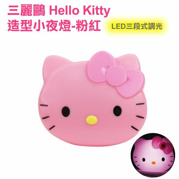 Hello Kitty臉型迷你小夜燈 LED燈 三段式調光 粉紅色 Sanrio 三麗鷗【蕾寶】
