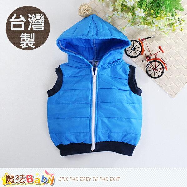 嬰幼兒外套 台灣製鋪棉輕量兒童連帽背心外套 魔法Baby~k60498