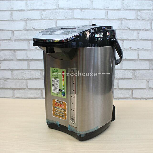 【虎牌】無蒸氣雙模式出水VE節能省電真空熱水瓶4公升 PIG-A40R