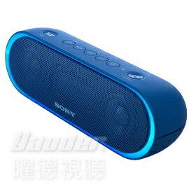 """【曜德★好禮回饋】SONY SRS-XB20 藍 重低音防水 照明藍芽喇叭 12hr免持通話 / 免運 / 送3.5mm音源線+後背束口袋  """" title=""""    【曜德★好禮回饋】SONY SRS-XB20 藍 重低音防水 照明藍芽喇叭 12hr免持通話 / 免運 / 送3.5mm音源線+後背束口袋  """"></a></p> <td> <td><a href="""
