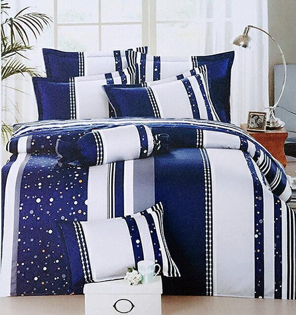 米粒爸爸@星光純棉雙人床罩六件組 台灣製