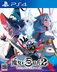 現貨供應中 亞洲中文版 含特典 [輔導級]  PS4 魔女與百騎兵 2