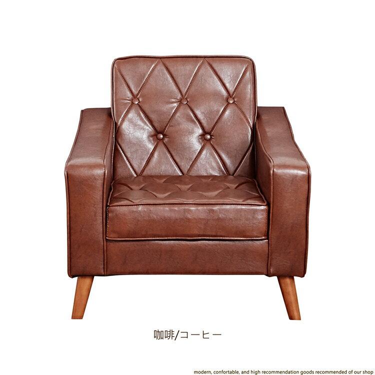 Diamond菱角仙【單人座】皮革沙發/另有雙人+三人座/單人沙發/皮沙發/單人椅★班尼斯國際家具名床