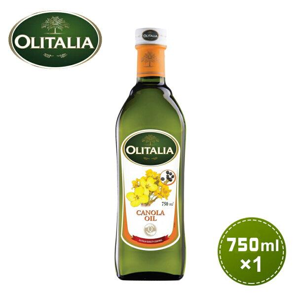 快樂老爹:【奧利塔Olitalia】頂級芥花油750mlx1瓶(A700001)