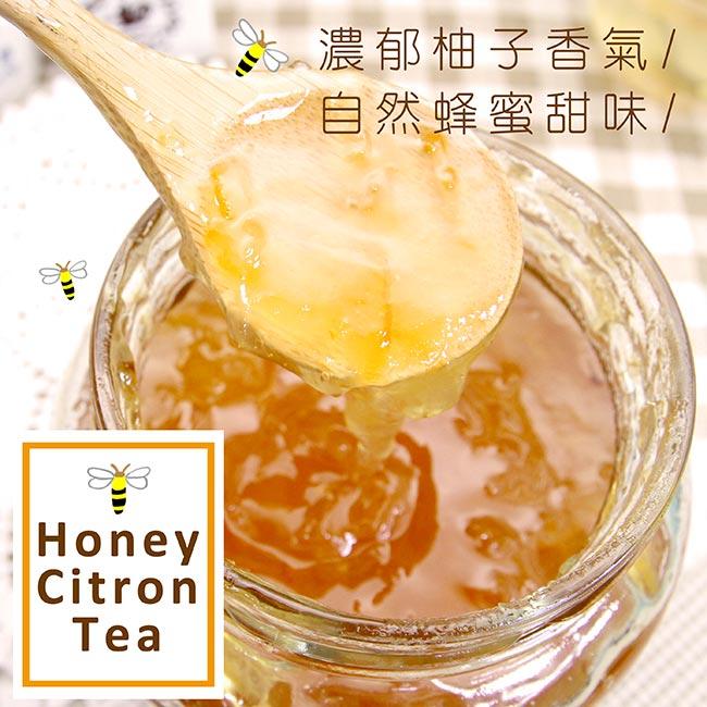 【韓國Good&Well】黃金蜂蜜柚子茶 柚子醬 1kg 韓國傳統風味 水果含量up up 3.18-4 / 7店休 暫停出貨 2