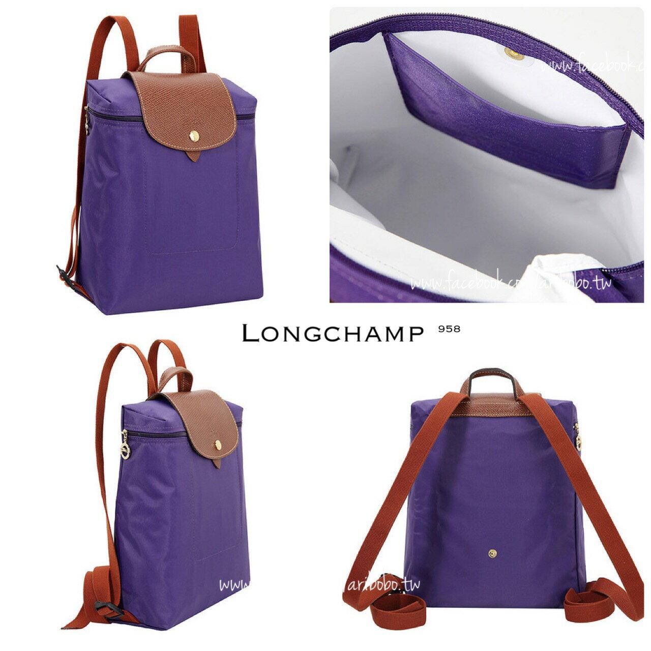 【LONGCHAMP】 LE PLIAGE 水晶紫折疊後背包 2