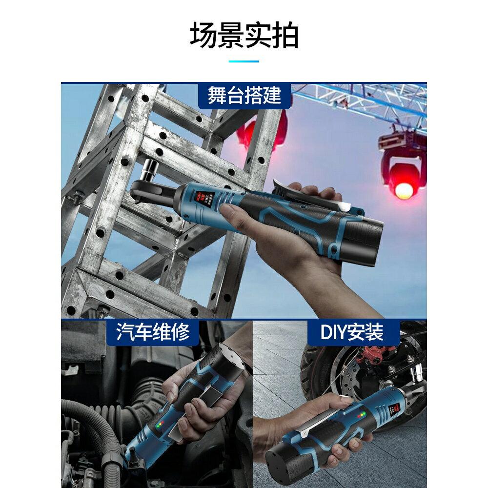 熱銷新品 充電棘輪扳手 90度直角角向電動16V充電扳手鋰電 舞臺桁架工具  富格