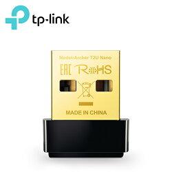 【TP-Link】Archer T2U Nano AC600 無線微型 USB 網路卡【三井3C】