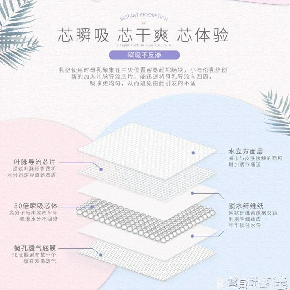 免運 防溢乳墊 防溢乳墊一次性超薄防漏不可洗式純棉100片哺乳期防溢奶貼