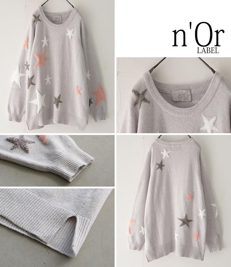 日本osharewalker  /  可愛星星印花針織毛衣  /  tcn1042  /  日本必買 日本樂天直送(4290) 5