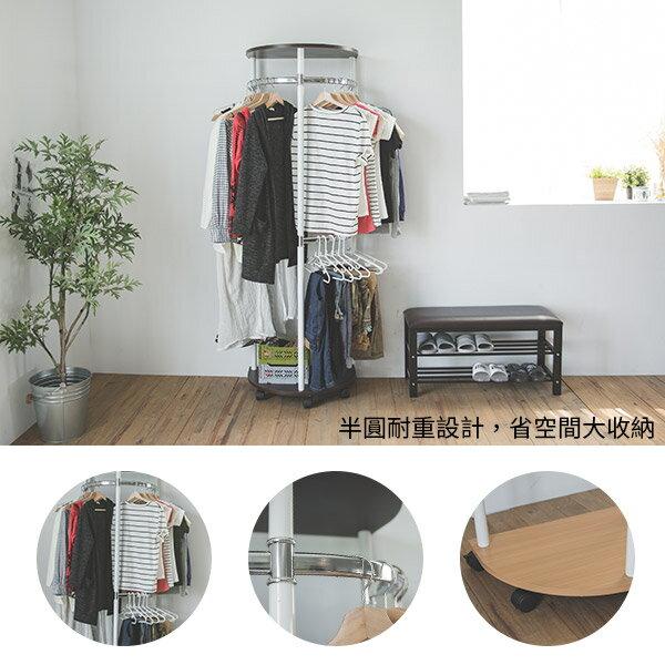 衣櫥 / 收納 / 掛衣架 維納斯多功能移動式吊衣架 MIT台灣製 完美主義【J0145】好窩生活節 3