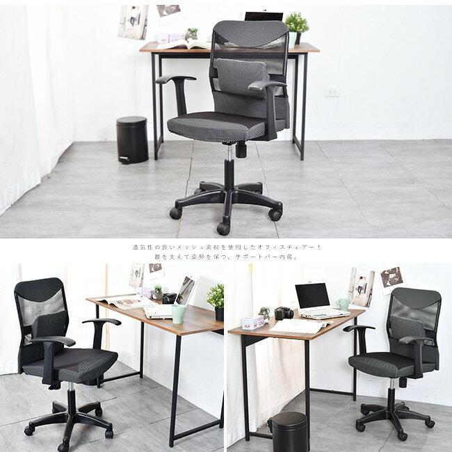 電腦椅 / 椅子 / 辦公椅  透氣高靠背厚腰墊電腦椅 凱堡家居【A10124】 7