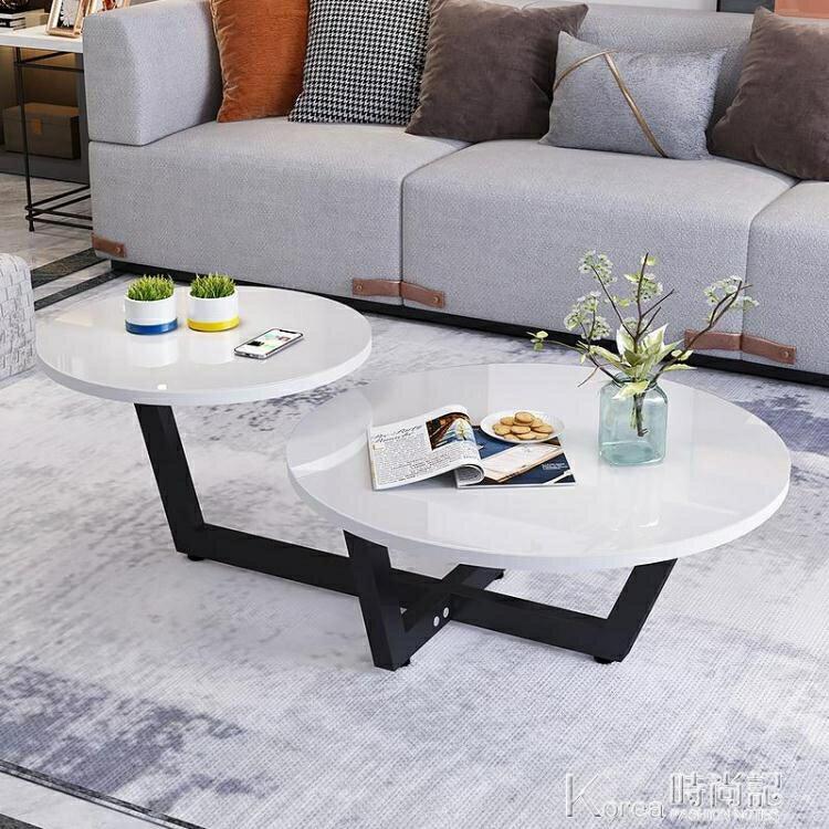 茶几 北歐小茶幾簡約現代小戶型茶桌家用客廳輕奢創意鋼化玻璃圓形茶幾