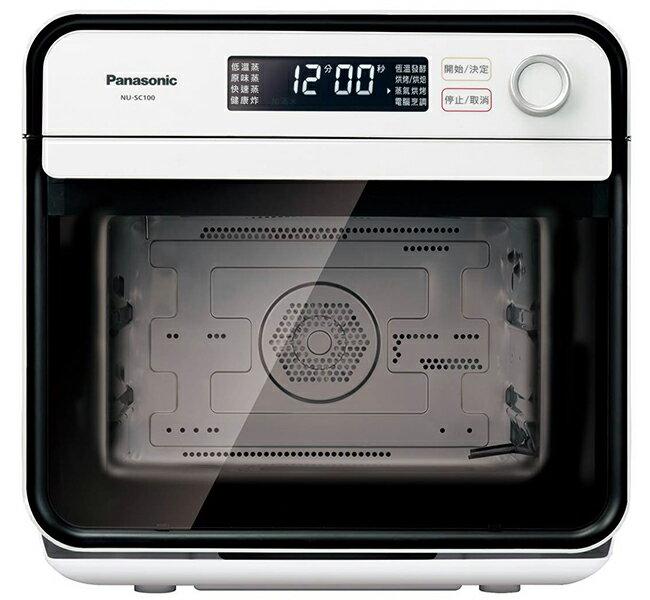 【國際牌Panasonic】15L蒸氣烘烤爐/NU-SC100