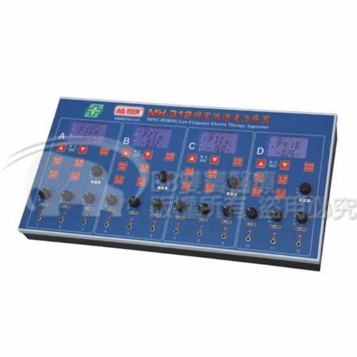 明宏 低週波電療器 (12孔輸出) MH-312 (附貼片)