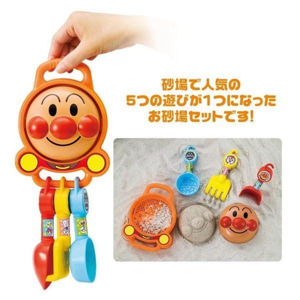 日本直送 Pinocchio 麵包超人 兒童玩具 沙坑玩樂 趣味玩具組