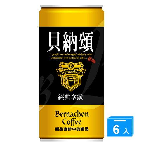 貝納頌 拿鐵咖啡210ml~6入~愛買~
