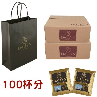【DALLYN 】哥倫比亞 雪峰濾掛咖啡100入袋 Columbia Kongui Snow Cap| DALLYN世界嚴選莊園 2
