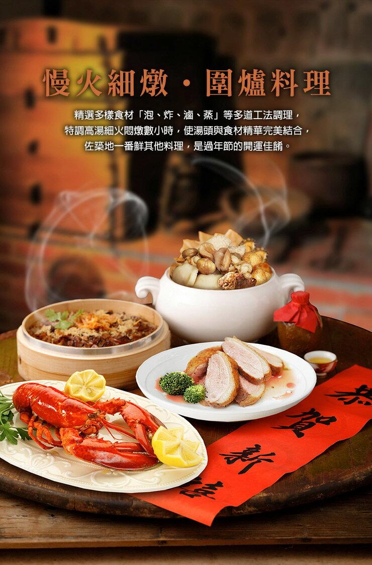 【築地一番鮮】年節必Buy-干貝風味佛跳牆1盒+炭烤烏魚子1片(3兩 / 片) 3