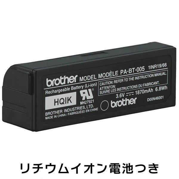 領89折券3559元  /  日本Brother 智慧型手機 / 電腦 專用標籤機 PT-P710BT -日本必買 日本樂天直送(1990) 7