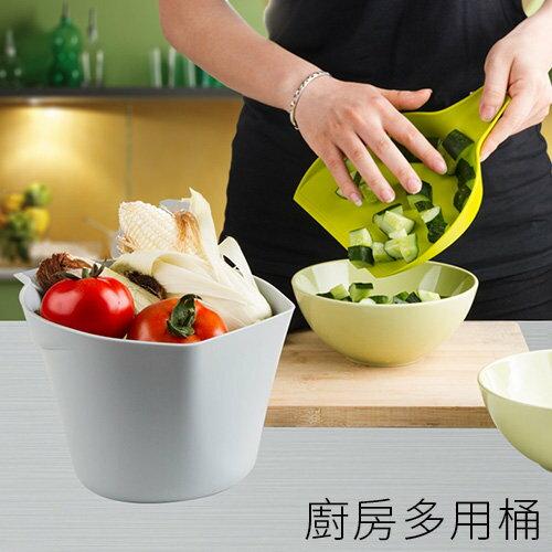 廚房多用收納桶 洗米桶 食材料理桶 冰桶 垃圾桶【SV8231】快樂 網