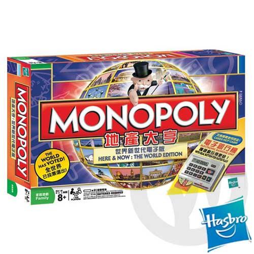 ~Playwoods冰河森林~MB智樂~地產大亨Monopoly:世界版22城市電子版^(