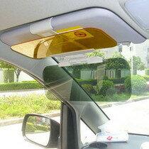 汽車日夜兩用防眩護目遮陽鏡+夜視鏡