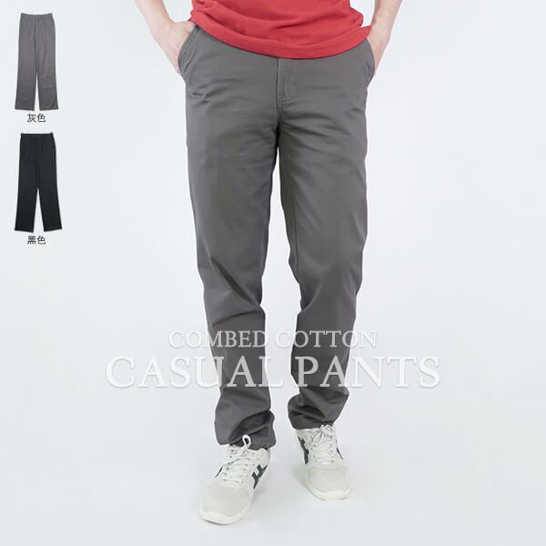 精梳棉平面休閒長褲顯瘦長褲斜口袋休閒褲版型修飾腿型更顯修長COMBEDCOTTONCASUALPANTSFLATFRONTSTRAIGHTPANTSSLIMPANTS(321-0001-01)黑色、(321-0001-03)灰色腰圍30~40(英吋)[實體店面保障]sun-e