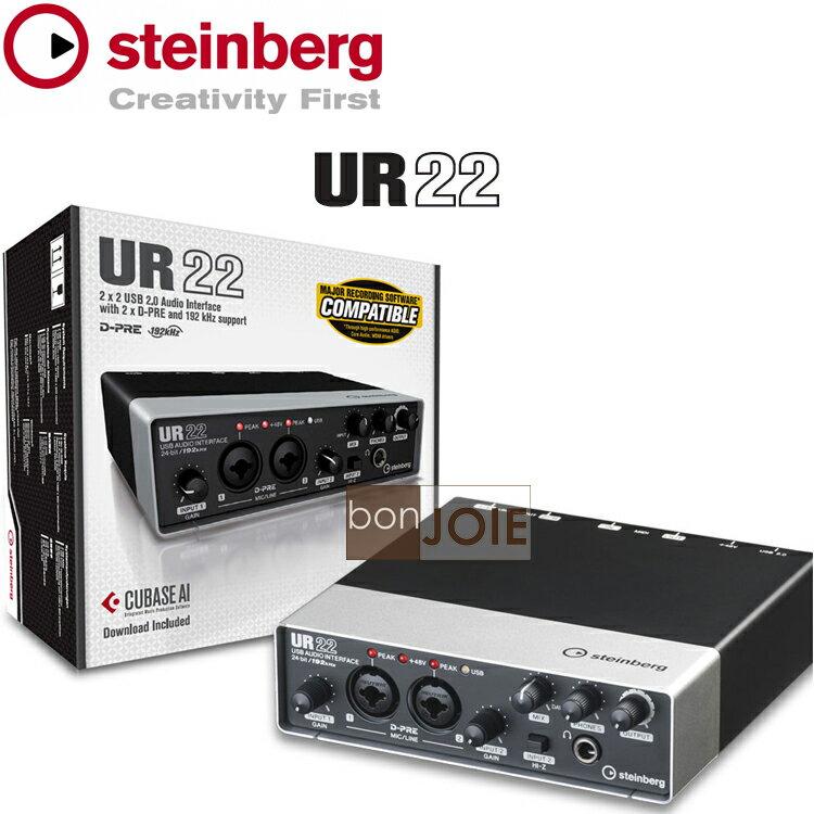::bonJOIE:: 美國進口 Steinberg UR22 USB 錄音介面 (全新盒裝) 2-Channel USB 2.0 Audio/MIDI Interface 錄音盒 錄音卡 YAMAH..