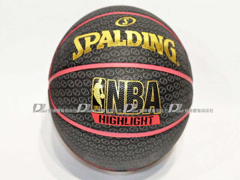 【登瑞體育】SPALDING Highlight SS系列籃球  SPA73904