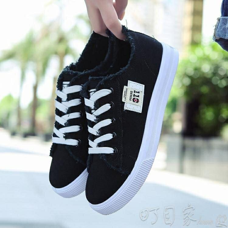 帆布鞋 小白鞋新款帆布鞋子學生風ulzzang1992鞋百搭韓版CYCR1774