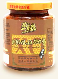 【菊之鱻】珍饌瑤柱XO醬 (280g) 1