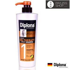 ~小資屋~德國Diplona Profi 級 Argan摩洛哥堅果油洗髮乳600ml效期: