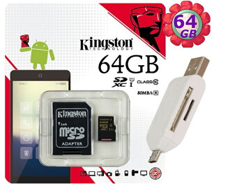 附T05 OTG 讀卡機 KINGSTON 64GB 64G 金士頓【80MB/s】microSDXC microSD SDXC micro SD UHS-I UHS U1 TF C10 Class1..