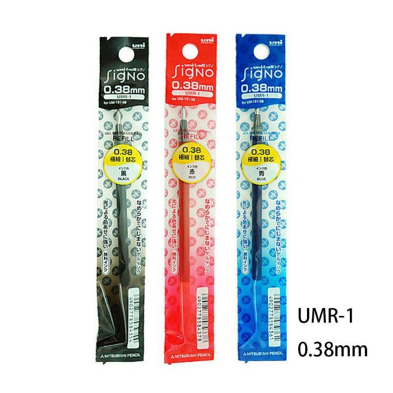 三菱UNI UMR-1 0.38超細鋼珠筆筆芯 替芯 0.38mm (適用UM-151 0.38替芯)
